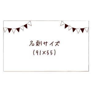 card-flag-01-meishi-yoko-sample