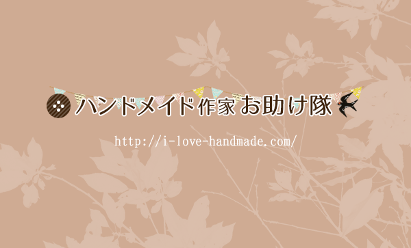 meishi_151116